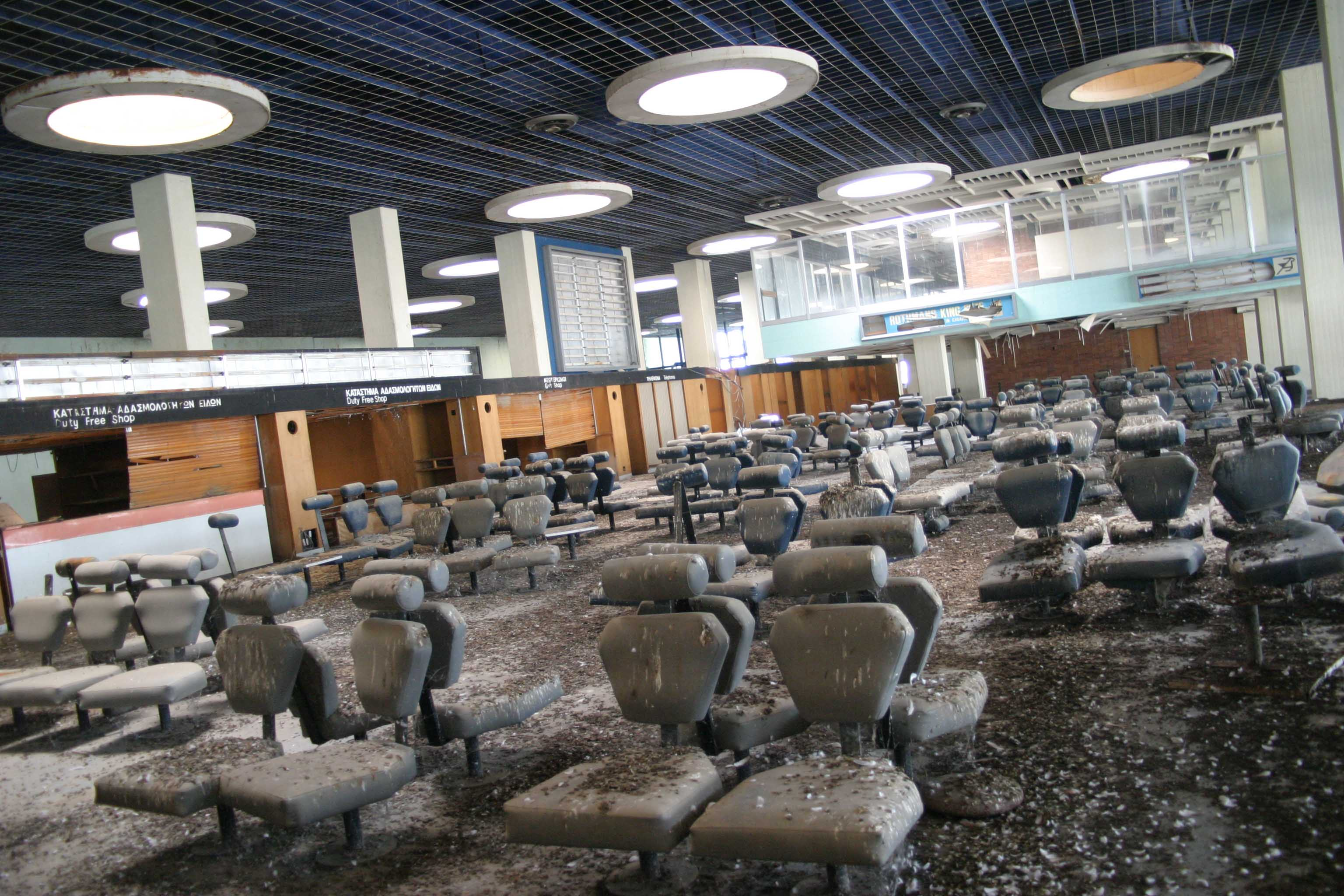 10 Almost Abandoned Airports Refundmyticket